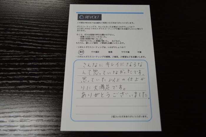 20210523_2.jpg